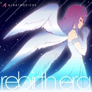 rebirth era/ALBATROSICKS