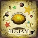 S・S・S/4D-JAM