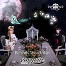 Butterfly Wonderland/corycia