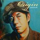 Origin/コイケテツヤ