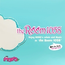 the Room 1058/NORO