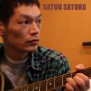 SATORU SATOU/佐藤 悟
