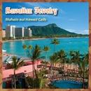 Mahalo nui Hawaii Calls/ハワイアン・ジュエリー