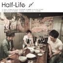 〆/Half-Life