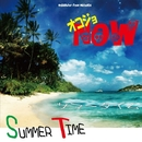 Summer Time -Single/オコジョ NOW