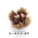 ユー・モア・ユーモア/FLEA MARKET