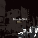 Son of a Gun/SANABAGUN