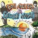 エミ・マイヤーと永井聖一 (PCM 44.1kHz/24bit)/エミ・マイヤーと永井聖一