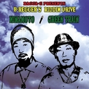 GREEN TRAIN -Single/MINAMOTO