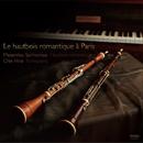 19世紀パリのオーボエ作品集/三宮正満 & 平井千絵