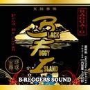 Black Foggy Island -Single/RAGGA-G