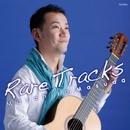Rare Tracks/益田正洋