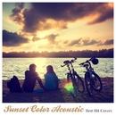 Sunset Color Acoustic(帰り道に聴きたいアコースティック・スタイル・洋楽ヒッツ)/The G.Garden Singers