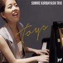 TOYS/栗林すみれトリオ