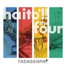haito' !! the four/タダセンパイ