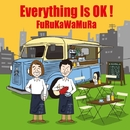 Everything Is OK !/古川村