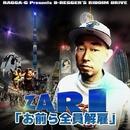 「お前ら全員解雇」 -Single/ZARI