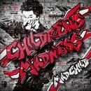 Children's Madness/Mad Child