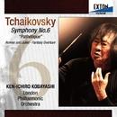 チャイコフスキー:交響曲 第 6番、幻想序曲 ロメオとジュリエット/小林研一郎/ロンドン・フィルハーモニー管弦楽団