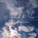 風のディアローグ ~フルートとオルガンのためのフランス音楽~/三上明子 & 坂戸真美