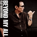 Beyond My All/中山英二