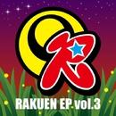 RAKUEN EP vol.3/ORIONBEATS