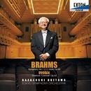 ブラームス:交響曲 第1番、ドヴォルザーク:序曲「謝肉祭」/秋山和慶/東京交響楽団