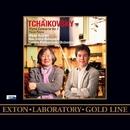 チャイコフスキー:ピアノ協奏曲 第1番、他/金子三勇士/小林研一郎/ロンドン・フィルハーモニー管弦楽団