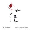 花/mi-on & Jyunichi Ooyama
