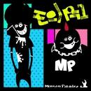 モンパラ1/モンスター★パラダイス