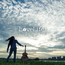 LiveLife!/本夛マキ