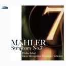 マーラー:交響曲 第7番 「夜の歌」/エリアフ・インバル/東京都交響楽団