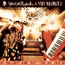 ROCK'N'ROLL/SpecialThanks MIX MARKET