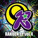 RAKUEN EP vol.4/vvotaro