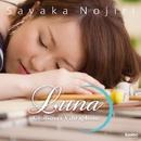 Luna ~Crossover Vibraphone~/野尻小矢佳