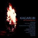 KAGARI-BI/水上まり