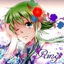 Ring (feat.GUMI)/みけくろ