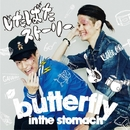 じたばたストーリー/butterfly inthe stomach
