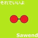 それでいいよ feat.GUMI/sawend