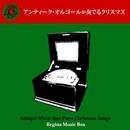 アンティーク・オルゴールが奏でるクリスマス/Regina Music Box
