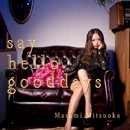 say hello good days【TYPE A】/光岡昌美