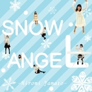 SNOW ANGEL/大和姫呂未