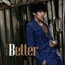 BETTER/Kim Hyung Jun