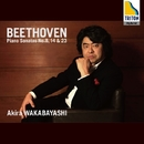 ベートーヴェン:ピアノ・ソナタ 「悲愴」、「月光」、「熱情」、他/若林顕