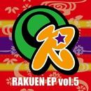 RAKUEN EP vol.5/ORIONBEATS