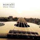ototabi/Shun Shun