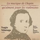 ヴァイオリニストたちが愛したショパン -ヴァイオリンとピアノのためのショパン編曲集-/徳永二男, 永田郁代 & 小森谷裕子