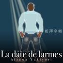 涙の日づけ La date de larmes/藍澤幸頼