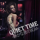 QUIET TIME 静かな夜のBGM -洋楽の名曲をジャズ・ピアノで-/Tenderly Jazz Piano