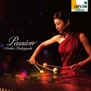 passion/Various Artists